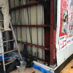 神栖市 店舗外壁修繕工事