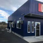 事務所外壁塗装工事 設備・店舗・倉庫内塗装・防水工事