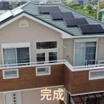 屋根葺き(カバー工法)及び太陽光発電工事